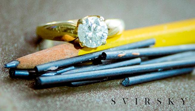 бриллиант в кольце